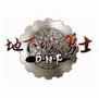 dnf地下城与勇士下载 v17.0.28.1 官方版