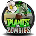 植物大战僵尸steam汉化补丁V1.0 年度版