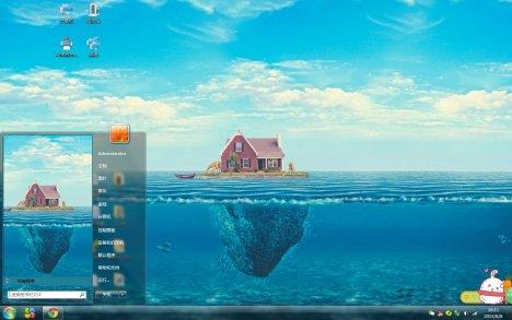 令人向往的蓝色海洋Win10主题免费下载