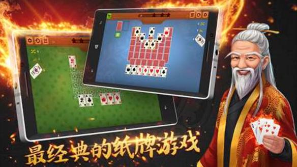 50个棋牌游戏-纸牌大宝库Win10游戏下载