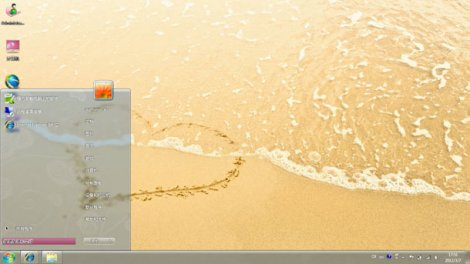沙滩的爱Win10主题下载