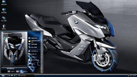 宝马超酷摩托车Win10主题