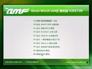 雨林木风Windows10装机专业版64位下载系统v1803