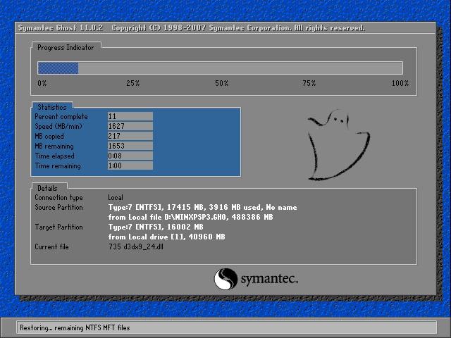 番茄花园windows10纯净版32位下载系统v1903(1)