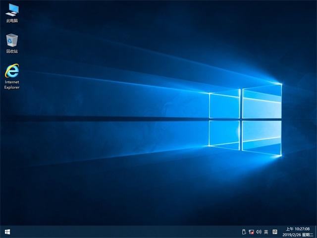 番茄花园windows10纯净版32位下载系统v1903(3)