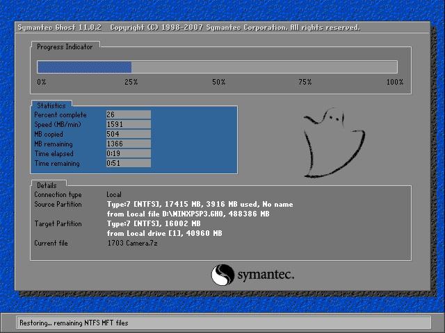 番茄花园win10 32位专业版下载系统v1903(1)