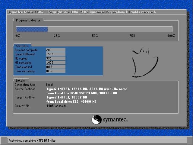 深度技术windows10专业企业版32位下载系统v1903(1)