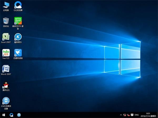惠普笔记本win10专业版下载64位装机版系统v1904(3)