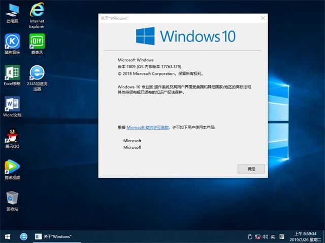 雨林木风win10正版专业版32位系统下载v1904(2)