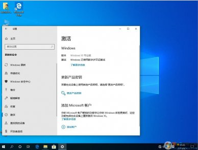 电脑公司Win10纯净版64位专业版系统V201910