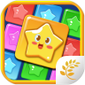 大麦消星星v3.0.0