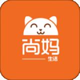 尚妈生活v3.5.10