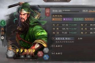 三国志战略版新赛季五虎怎么玩 五虎阵容搭配玩法攻略