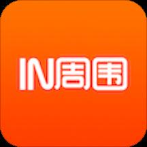 In周围v1.1.0 手机版