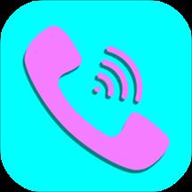 来电秀壁纸v3.2.2 手机版
