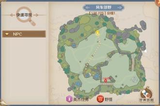 云上城之歌全地图隐藏任务怎么完成 全地图隐藏任务触发完成攻略