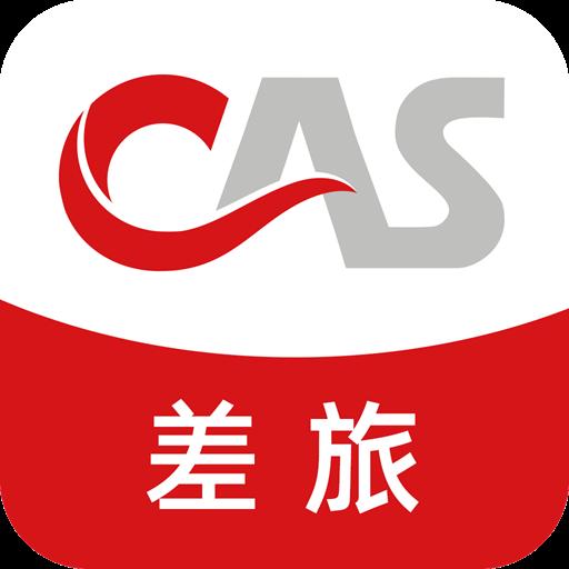 中航服差旅平台v1.1.2 最新版