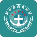 陕西癫痫病医院v5.0