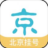北京挂号网114挂号v2.7.0