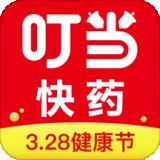 叮当快药安卓版 v5.7.5