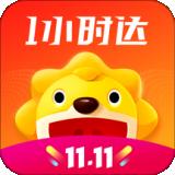 苏宁小店安卓版 v4.2.5