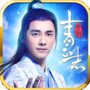 青云志安卓版 v1.0.10