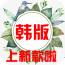 喜购购安卓版 v6.2.2