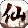 降魔仙境安卓版 v1.7.6