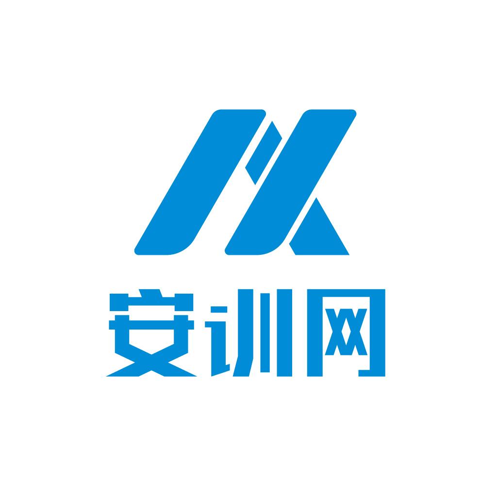 安训科技v1.5 最新版