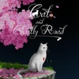 猫与幽灵之路安卓版 v1.7
