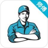 接单易企业版安卓版 v4.6.0