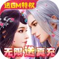 仙风道骨v1.0 安卓版