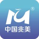 兆美商城安卓版 v1.2.1