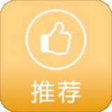 喜欢就推荐安卓版 v1.1.2
