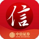 中信证券资管安卓版 v1.0