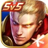 王者荣耀ai闪电安卓版 v1.0