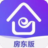 智慧公寓房东v1.0.1.78