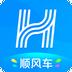 哈��顺风车安卓版 v5.56.2