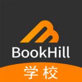 博科希尔学校端安卓版 v2.1.1