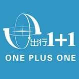 壹加壹出行v1.2.5