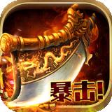 斩月赤虎安卓版 v1.0