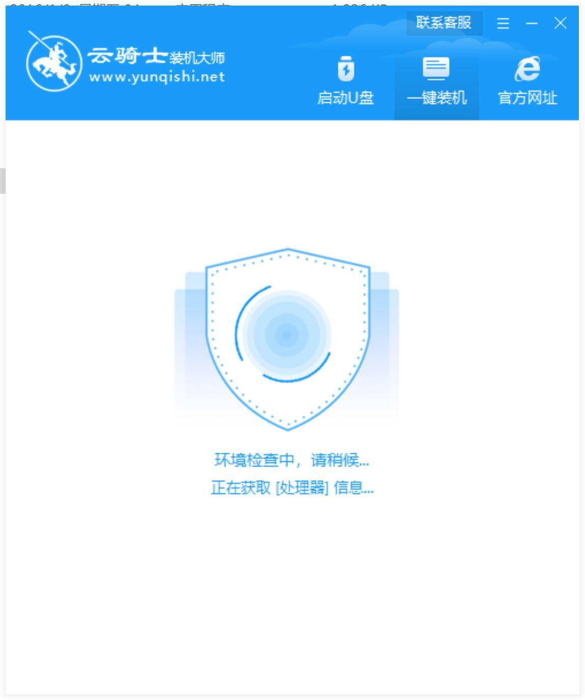 中关村Win10 ghost 专业版系统V2021.07(4)