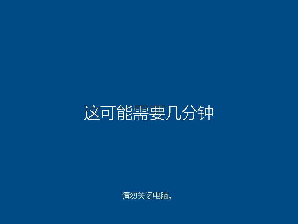 系统之家Ghost Win10 x64位专业装机版 v2021.07(5)