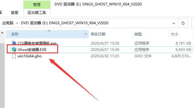 系统之家Ghost Win10 x64位专业装机版 v2021.07(3)