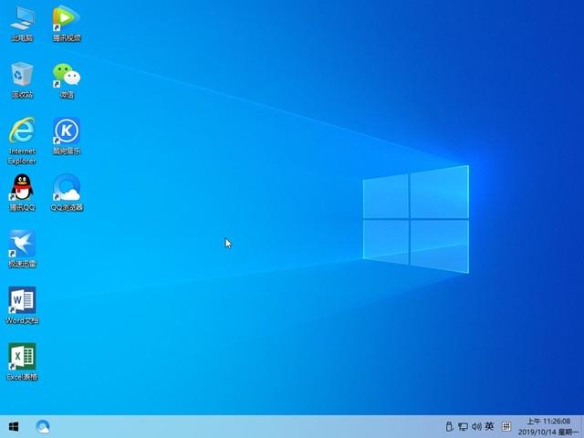 电脑公司Ghost Win10 x64位专业版系统 v2021.07(2)