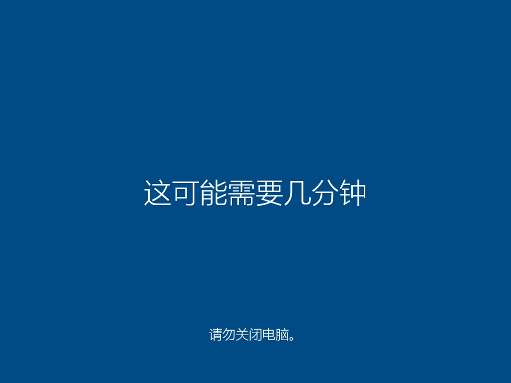 电脑公司Ghost Win10 x64位专业版系统 v2021.07(5)