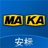 中国安标v1.0.8