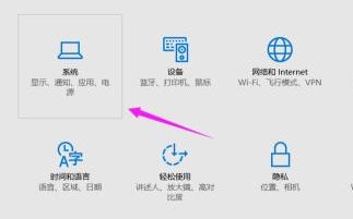 解决win10系统息屏的方法(2)