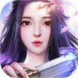 仙缘幻灭v1.0