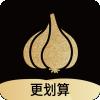 尚大蒜v1.0.8